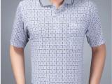 8.8块男装翻领短袖T恤 分码 款式多样 可实地考察