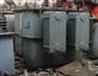 成都发电机变压器配电柜电线电缆回收/成都废旧电器废旧物资回收