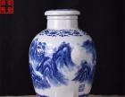 福州市酒瓶厂家销售陶瓷酒坛价格 酒缸较新价格酒瓶厂