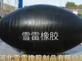市政闭水试验气囊等产品销售