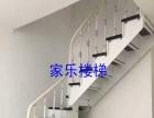 四平梨树定做实木楼梯阁楼楼梯旋转楼梯实木楼梯扶手