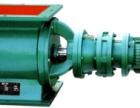 南洋热管设备招商加盟