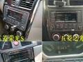 出售汽车CD机