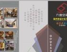 学室内设计,六维空间我们能给您的更专业!