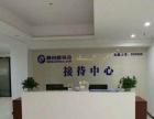 福建惠信财务机构:报税做账、公司注册、变更、税筹