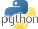 长沙Python学习培训选