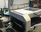 湖州专业打印机维修 复印机 一体机维修 实体店上门