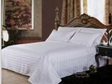 宾馆酒店缎条床单纯棉白色多色纯棉床上用品可定做