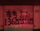 阜阳文德社区医院对面 酒楼餐饮 商业街卖场