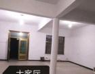 道北解放新村东刘李庄村 仓库 140平米