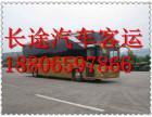 客车)杭州到石家庄的直达汽车(发车时刻表)+客车票价多少钱?