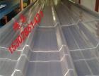 阳江采光瓦透明瓦透光瓦frp玻璃钢瓦厂家