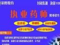 铁岭金图教育培训学校