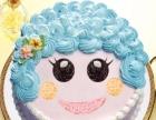 太和县蛋糕店预定各种生日蛋糕送货上门代写祝福