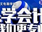 郑州博文电脑学校 短期电子商务淘宝运营专业培训