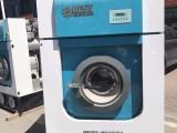 丰台绿洲二手干洗机二手烘干机航星二手洗衣机