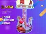龙赢动漫儿童电玩 室内整场策划 游乐游艺设备厂家