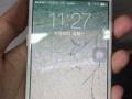 贵阳苹果手机平板电脑维修中心 原装换屏主板维修