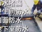 张店专业卫生间面砸瓷砖防水 通风排烟工程