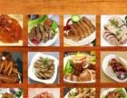 武师傅专业卤菜生意,含凉拌菜技术配方(技术转让)