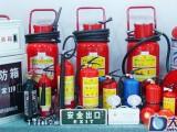 青年路年检灭火器,十里堡消防架灭火器箱消防战斗服