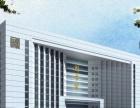 南充效果图家装室内室外工装景观建筑产品施工设计vr