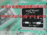 KSC-200振荣压力机手动机油泵,肯岳亚超负荷油泵 购原装