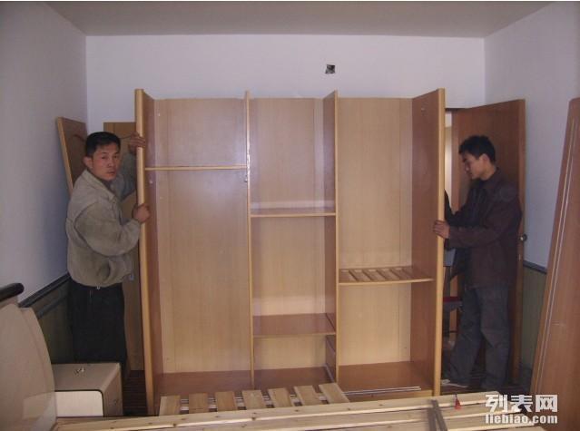 东营喜日子专业搬家服务称心 质量放心 搬运省心7775878