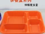 广东深圳塑料四格便当盒一次性外卖打包盒环