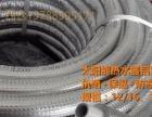 太阳能空气能地暖空调装修管道免包铝箔胶带铝箔保温管