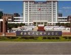 2018年云南经济管理学院成人高考函授招生简章