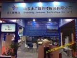 山东金汇膜科技/水处理/污染/超滤膜/设备/环保/合作