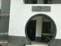 苏堤杭城一期现房房单价9300包立即名。30层南北通透户型。
