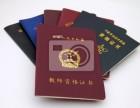 广州经济开发区中级烹调师厨师证考证报名