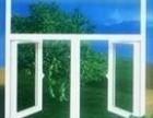 专业 修白钢门 修塑钢窗