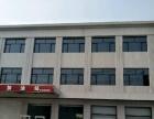 高碑店东盛办事处 写字楼 500平米平米