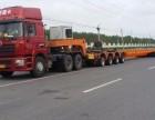 上海到临沧运输公司 诚信保障 安全快捷