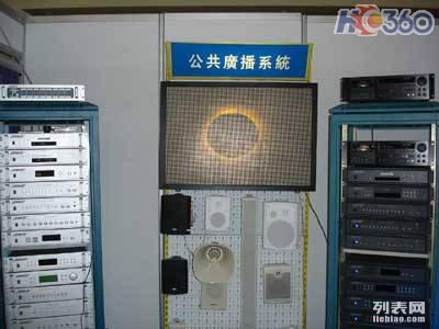 东莞公共广播系统安装 东莞酒店办公室酒吧商场超市背景音乐安装