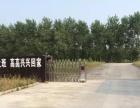 潜江市华中家具产业园 厂房 20000平米
