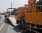 郑州拖车救援 货车救援24搭电换胎