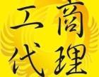 注册公司免费提供地址疑难查名香港公司注册找何老师