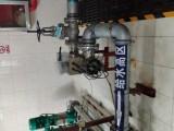 北京電機水泵專業維修隔膜式穩壓罐樹脂罐