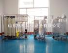 新疆切削液技术配方和设备厂家价格
