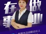励志:氧趣合伙人王晓磊的微商创业故事