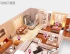 泊声全宅式家庭背景音乐设计、安装