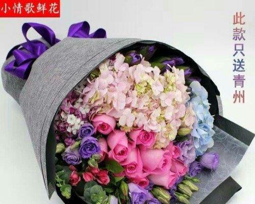 2.14青州市情人节鲜花预定
