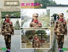 中国小海军冬夏令营服装设计