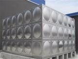 SUS 304保不锈钢组合式水箱