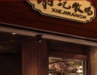 长春市南关区朝阳区辽源市进口牛肉超市自助烤肉火锅