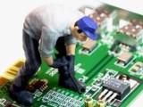 北京智能软硬件开发公司北京仪器仪表开发公司